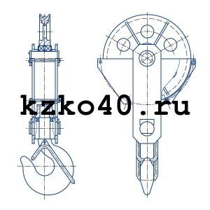 Крюковая подвеска ПК-3,2-12А-1-500-14 изготовленная по ОСТ 24.19.105-82.