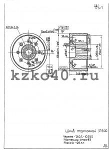 чертеж тормозного шкива диаметром 500 мм